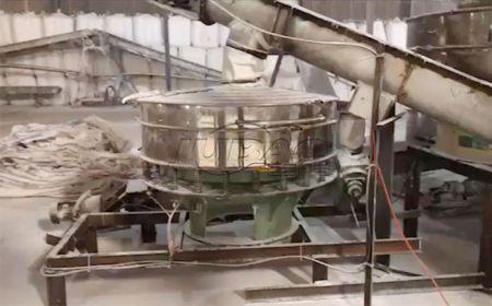 红薯淀粉振动筛筛分客户现场