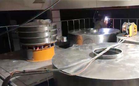 安徽锰酸锂筛分处理生产线