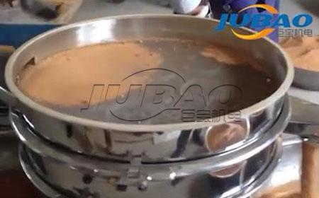 沙石磨料筛分除杂试机视频