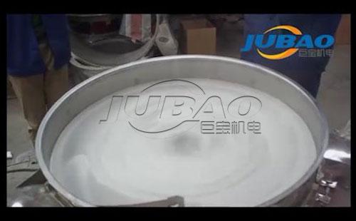 旋振筛筛分面粉试机视频