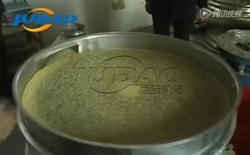 旋振筛筛分姜黄粉试机视频