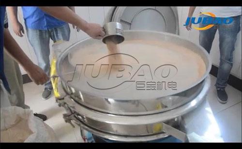三次元不锈钢粉末振动筛试机视频