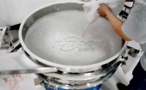 圆形振动筛筛分水泥结块试机视频