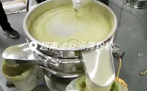 巨宝超声波振动筛筛分绿豆粉试机