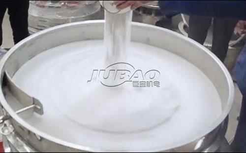 淀粉除杂过滤振动筛客户试机现场